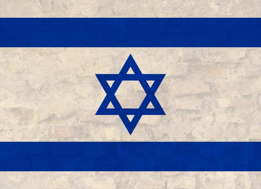 Hebrew Translations