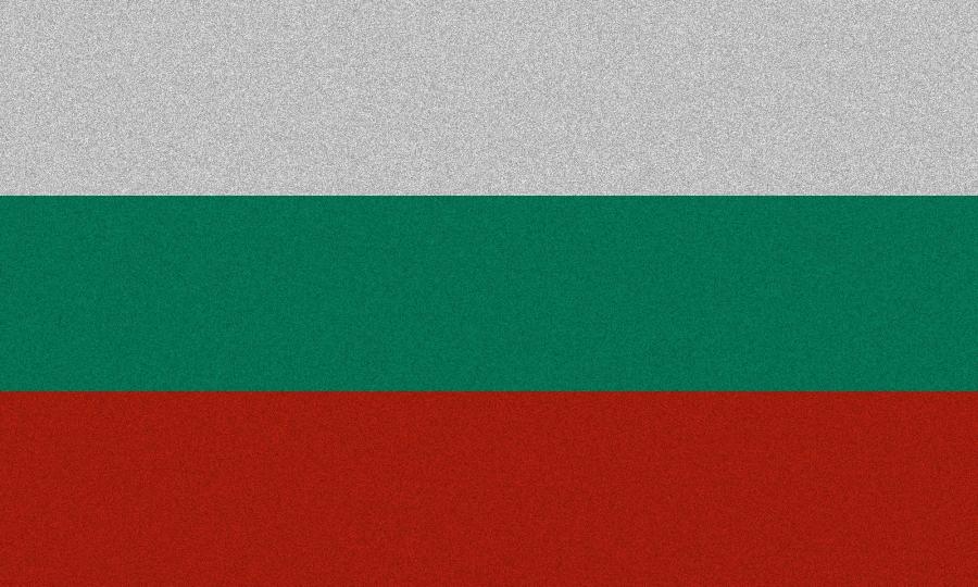 Bulgarian Translations