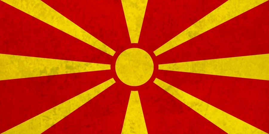 Macédonien